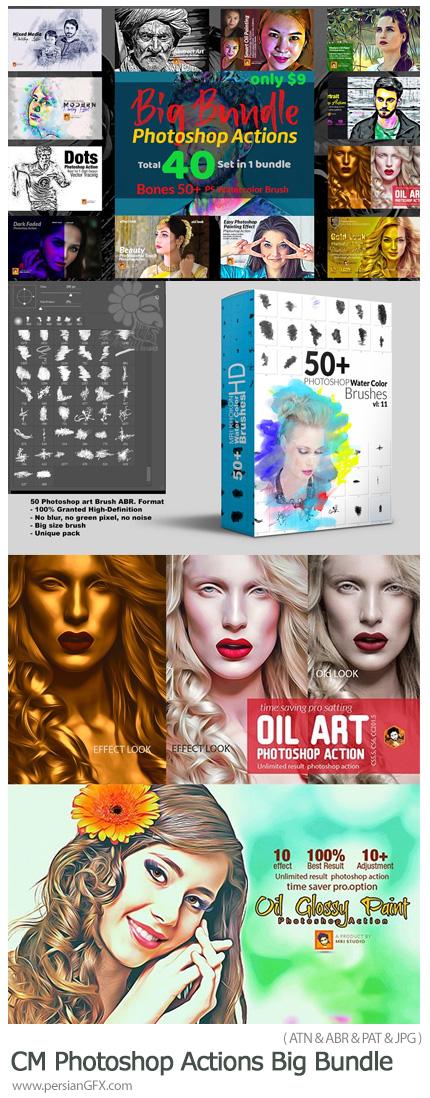 دانلود مجموعه اکشن فتوشاپ با افکت های متنوع به همراه 50 برای فتوشاپ آبرنگی - CreativeMarket Photoshop Actions Big Bundle