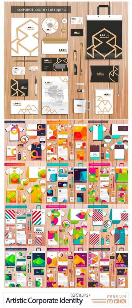 دانلود مجموعه وکتور ست اداری شامل کارت ویزیت، سربرگ، بروشور، ابزار جانبی و ... با طرح های گرافیکی متنوع - Artistic corporate identity