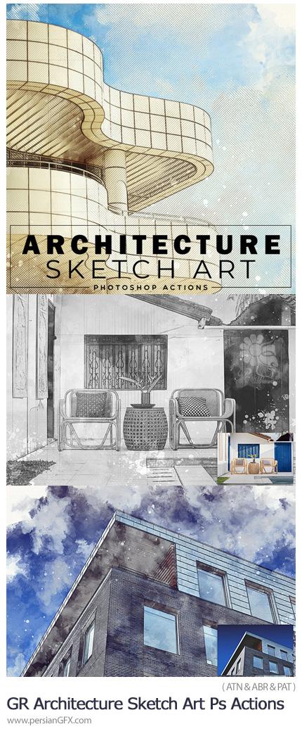 دانلود اکشن فتوشاپ تبدیل تصاویر به طرح اولیه نقشه معماری از گرافیک ریور - GraphicRiver Architecture Sketch Art Photoshop Actions