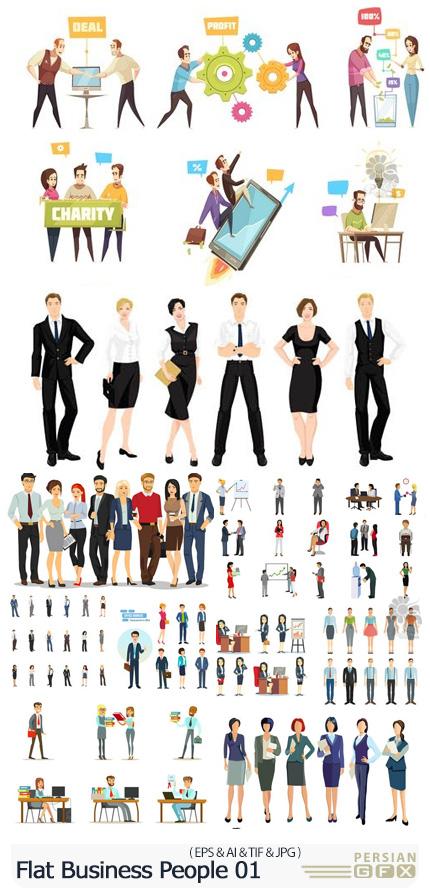 دانلود مجموعه وکتور کاراکترهای کارتونی مردم با مشاغل مختلف - Vectors Flat Business People 01