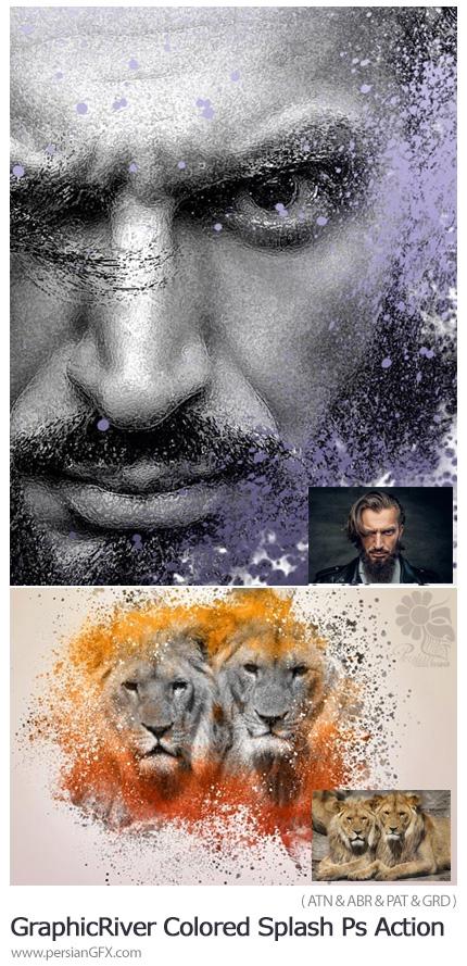 دانلود اکشن فتوشاپ ایجاد افکت اسپلش رنگ بر روی تصاویر به همراه آموزش ویدئویی از گرافیک ریور - GraphicRiver Colored Splash Photoshop Action