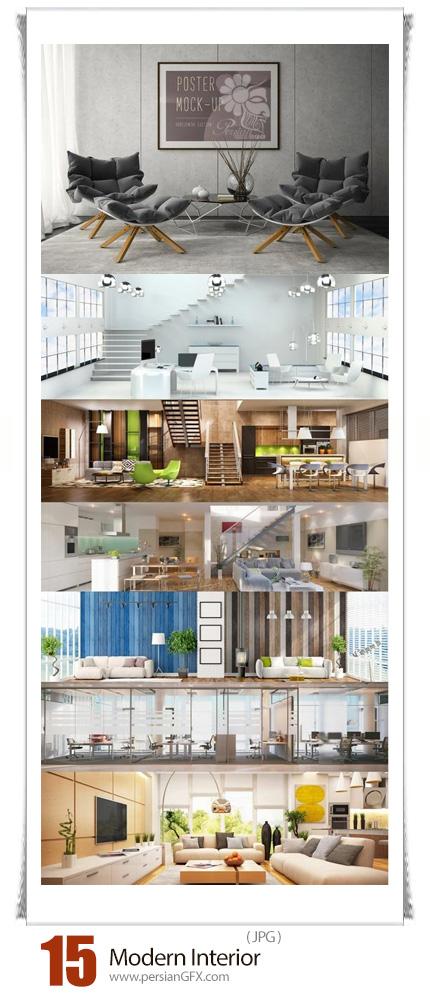 دانلود تصاویر با کیفیت طراحی داخلی مدرن خانه - Modern Interior