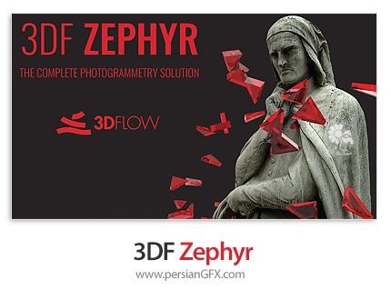 دانلود نرم افزار ساخت مدل های سه بعدی با استفاده از تصاویر - 3DF Zephyr Aerial v4.300 x64