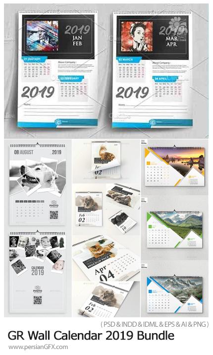 دانلود مجموعه قالب آماده تقویم های دیواری 2019 از گرافیک ریور - GraphicRiver Wall Calendar 2019 Bundle