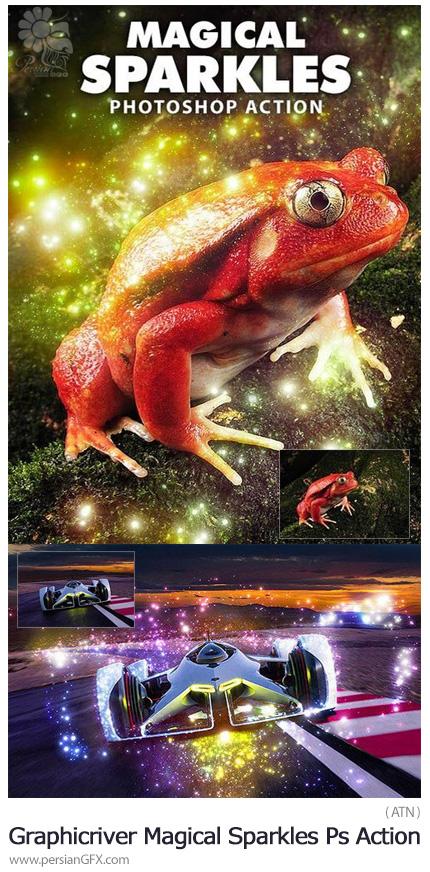 دانلود اکشن فتوشاپ ایجاد ذرات جادویی درخشان بر روی تصاویر به همراه آموزش ویدئویی از گرافیک ریور - Graphicriver Magical Sparkles Photoshop Action