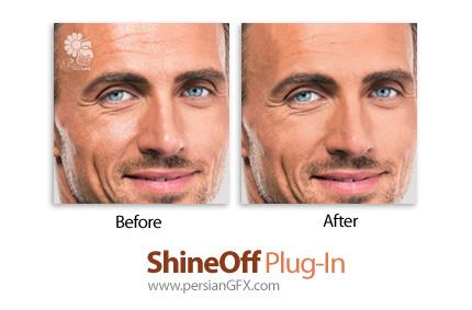 دانلود پلاگین از بین بردن درخشش غیرطبیعی نور ناشی از فلاش دوربین بر روی پوست در فتوشاپ - Imadio ShineOff Photoshop Plug-In v3.0.1