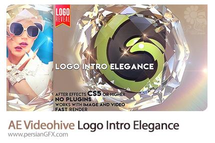 دانلود اینترو آماده لوگو در الماس از ویدئوهایو - Videohive Logo Intro Elegance