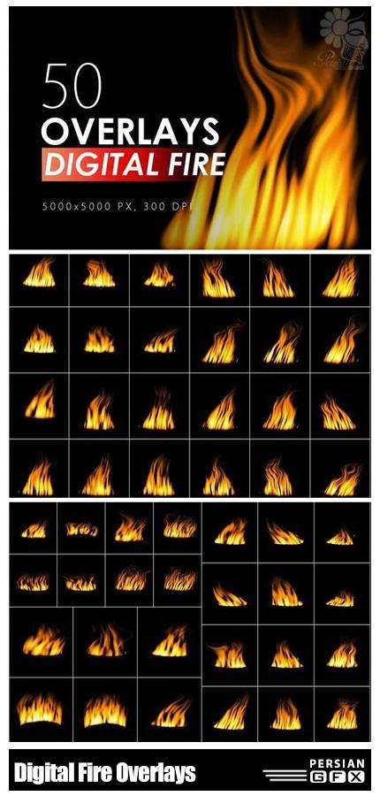 دانلود 50 کلیپ آرت شعله های آتش دیجیتالی - 50 Digital Fire Overlays