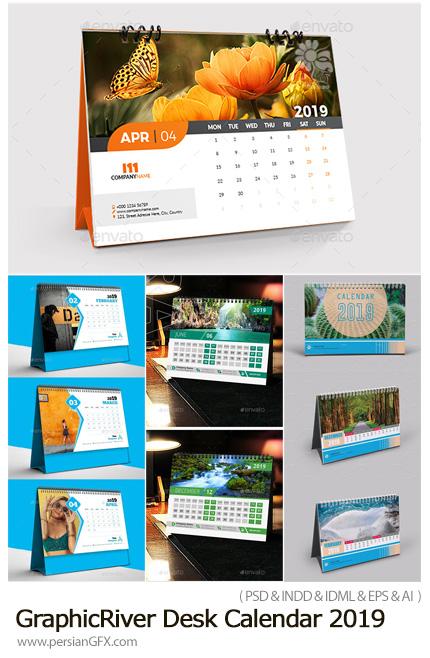 دانلود مجموعه تقویم های رومیزی 2019 در قالب وکتور، ایندیزاین و لایه باز از گرافیک ریور - GraphicRiver Desk Calendar 2019