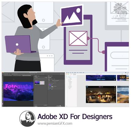 دانلود آموزش ادوبی ایکس دی برای طراحان از لیندا - Lynda Adobe XD For Designers