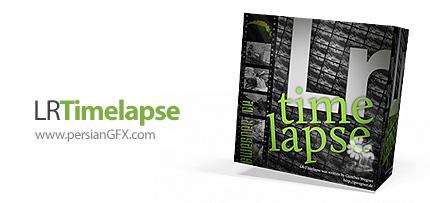 دانلود نرم افزار قدرتمند ساخت و ویرایش تصاویر و ویدئو های تایم لپس - LRTimelapse Pro v5.1.0 Build 565 x64