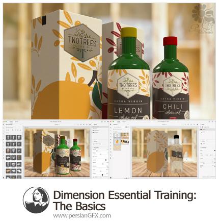 دانلود آموزش مقدماتی ادوبی دایمنشن از لیندا - Lynda Adobe Dimension Essential Training: The Basics