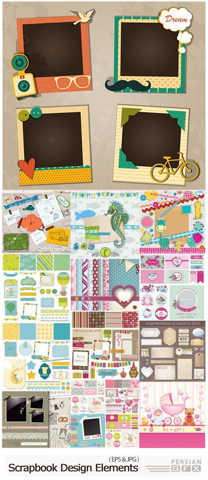 دانلود کلیپ آرت های کودکانه و فانتزی - Scrapbook Design Elements