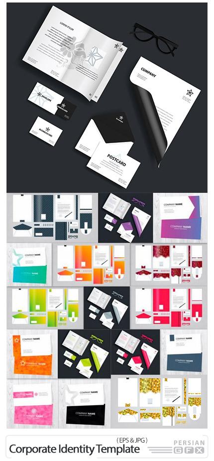 دانلود مجموعه وکتور ست اداری شامل کارت ویزیت، سربرگ، بروشور و ... - Corporate Identity Template