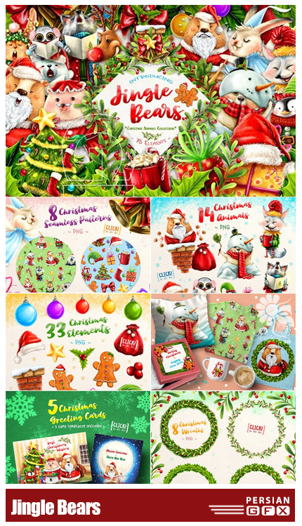دانلود کلیپ آرت های کریسمس شامل فریم، کارت پستال، پترن، حلقه گل و ... - Jingle Bears
