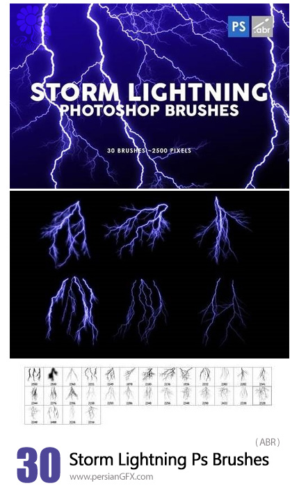 دانلود 30 براش فتوشاپ طوفان رعد و برق - 30 Storm Lightning Ptohoshop Stamp Brushes