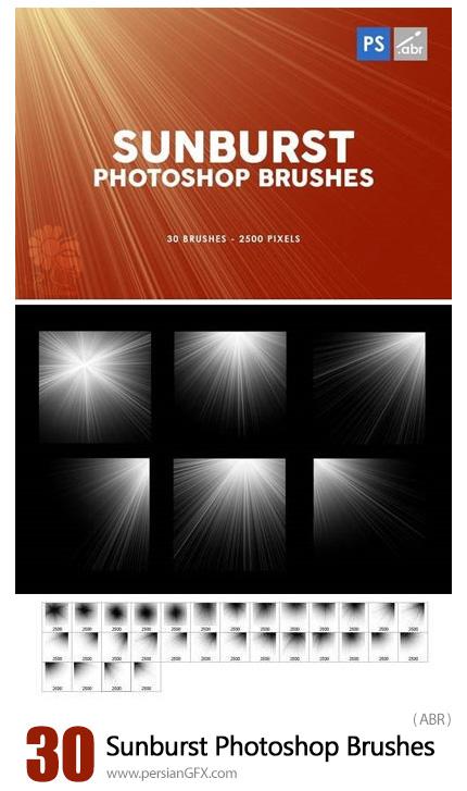 دانلود 30 براش فتوشاپ بازتاب نور خوشید - 30 Sunburst Photoshop Stamp Brushes