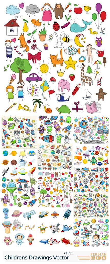 دانلود وکتور عناصر طراحی کودکانه - Set Of Childrens Drawings Vector