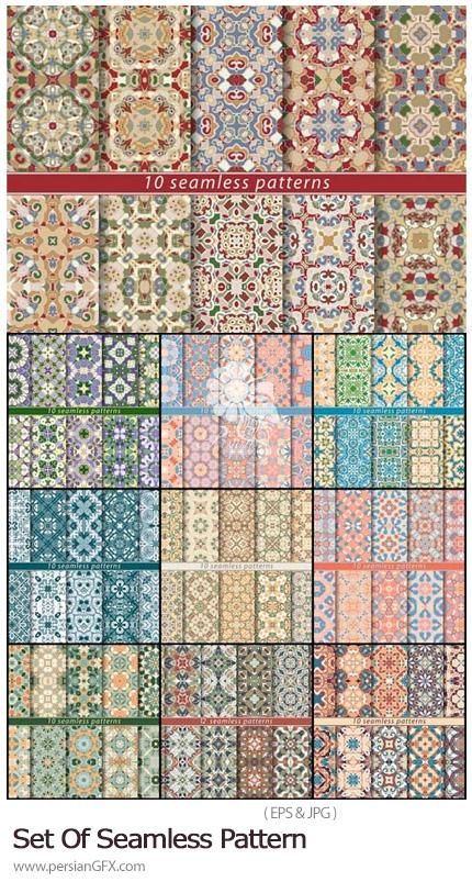 دانلود وکتور پترن با طرح های گلدار متنوع - Set Of Seamless Pattern