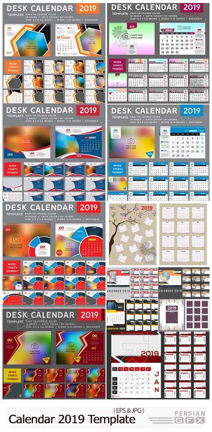 دانلود مجموعه وکتور تقویم های رومیزی 2019 با طرح و رنگ های متنوع - Calendar 2019 Vector Template 12 Months Included