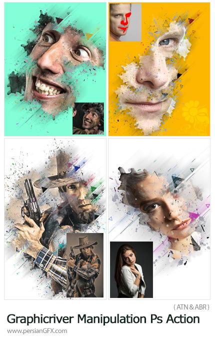 دانلود اکشن فتوشاپ دستکاری تصاویر و ساخت پوستر هنری از گرافیک ریور - Graphicriver Manipulation Photoshop Action