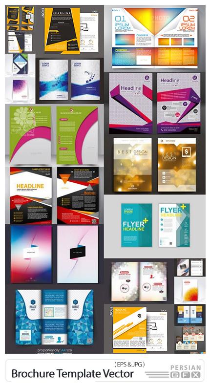 دانلود وکتور بروشورهای تجاری - Brochure Template Vector Layout Design 11