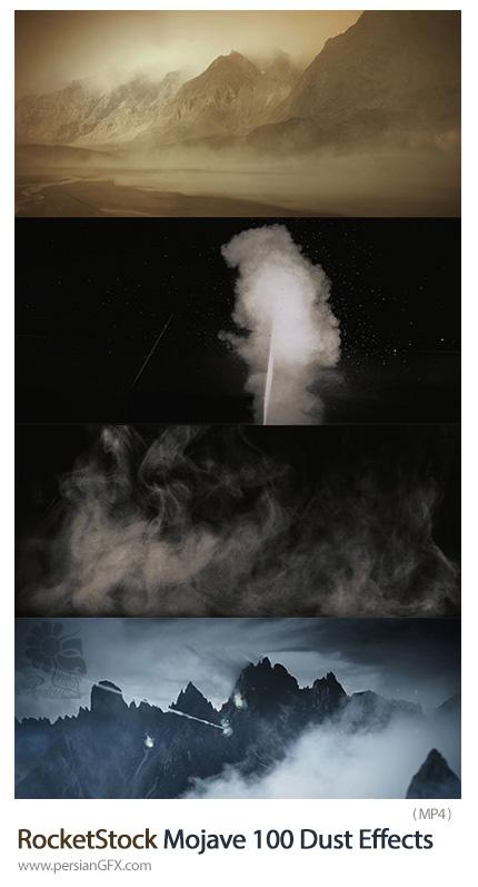 دانلود 100 افکت ویدئویی گرد و خاک به همراه آموزش ویدئویی - RocketStock RS3017 Mojave 100 Dust Effects
