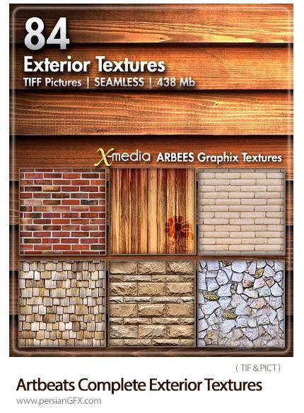دانلود مجموعه تکسچر های سه بعدی چوبی، آجری، بتنی، سنگی و ... - Artbeats Complete Exterior Seamless Textures