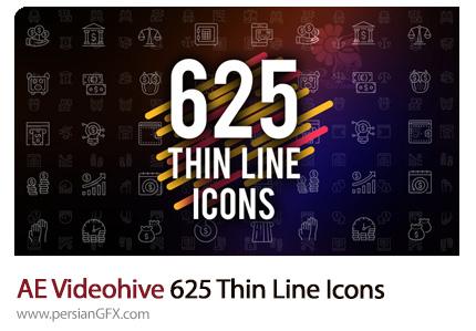 دانلود 625 آیکون خطی با موضوعات مختلف برای افترافکت به همراه آموزش ویدئویی از ویدئوهایو - Videohive 625 Thin Line Icons