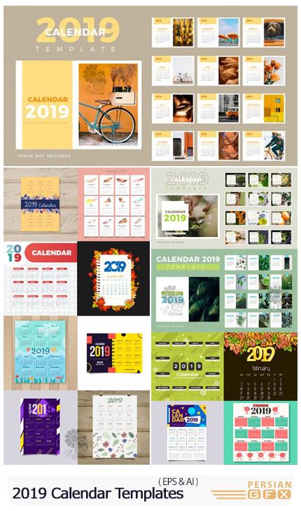 دانلود 25 قالب وکتور تقویم های دیواری و رومیزی 2019 - 2019 Calendar Vector Templates Collection