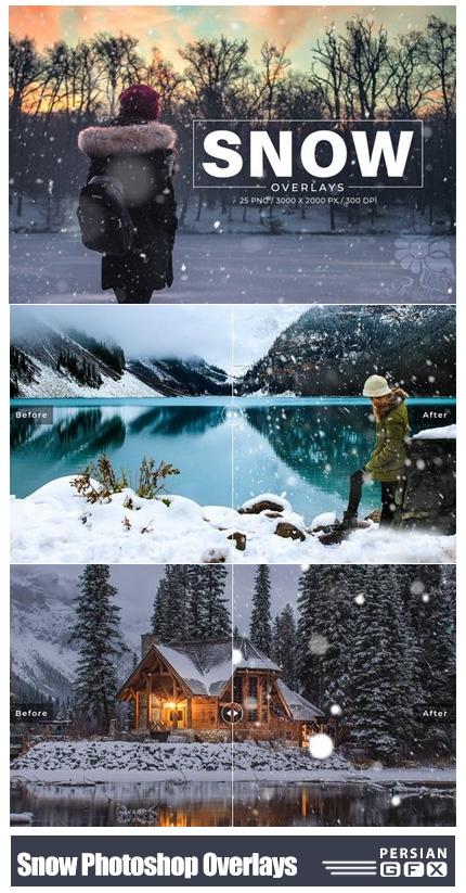 دانلود 25 کلیپ آرت و اکشن فتوشاپ برف - 25 Snow Photoshop Overlays