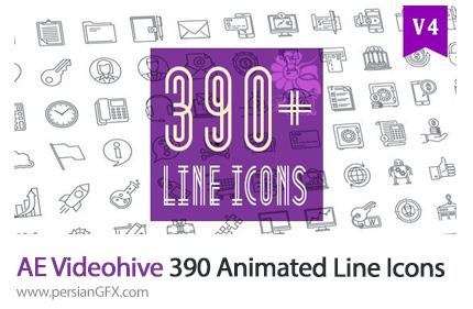 دانلود 390 آیکون خطی متحرک برای افترافکت به همراه آموزش ویدئویی از ویدئوهایو - Videohive Line Icons Pack 390 Animated Icons