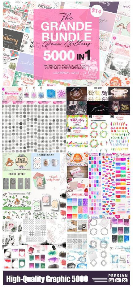 دانلود 5000 عناصر طراحی با کیفیت شامل تکسچر، پترن، فونت، فریم، گل و بوته و ... - 5000 High-Quality Graphic Resources