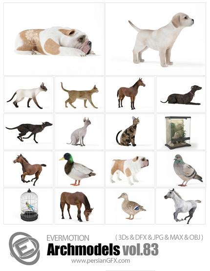 دانلود مدل های آماده سه بعدی حیوانات مانند سگ و ماهی و اسب و گربه و آکواریوم و ... - Archmodels Vol 83