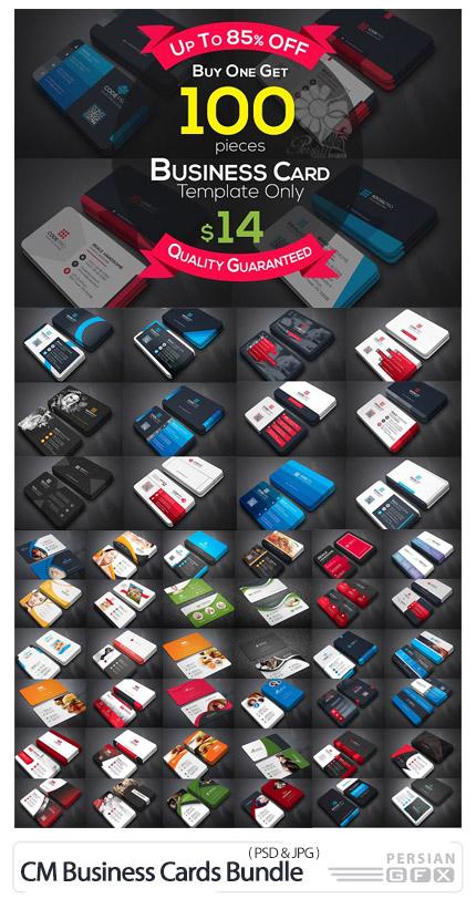 دانلود مجموعه تصاویر لایه باز کارت ویزیت با طرح های متنوع - CreativeMarket Multipurpose Business Cards Bundle