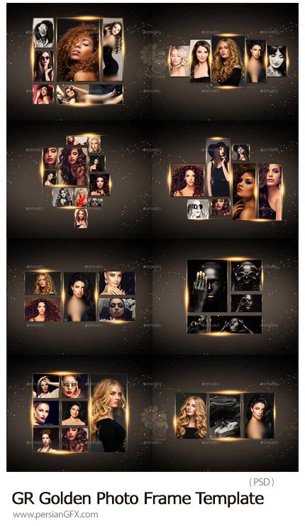 دانلود فریم های لایه باز عکس طلایی از گرافیک ریور - Graphicriver Golden Photo Frame Template