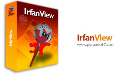 دانلود نرم افزار ویرایش تصاویر ساده و کاربردی به همراه مجموعه ای از پلاگین ها - IrfanView v4.52 Commercial + Plugins