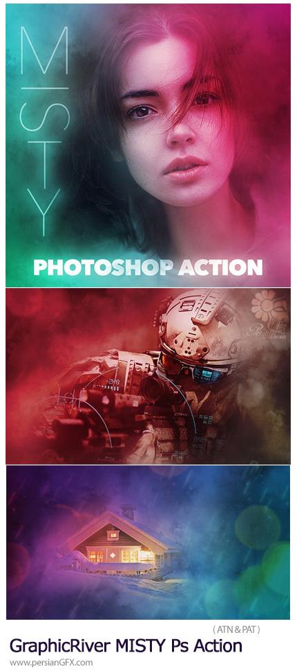 دانلود اکشن فتوشاپ ایجاد افکت دود و بوکه مات بر روی تصاویر به همراه آموزش ویدئویی از گرافیک ریور - GraphicRiver MISTY Photoshop Action