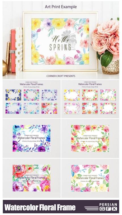 دانلود کلیپ آرت فریم های گلدار آبرنگی با رنگ های متنوع - Watercolor Floral Frame