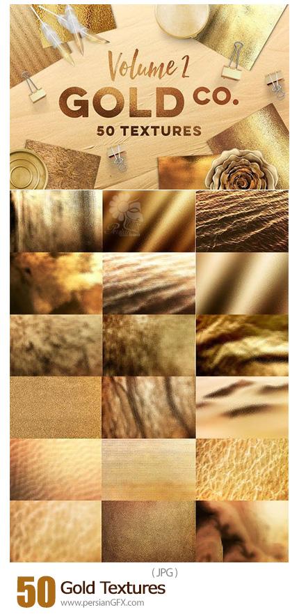 دانلود 50 تکسچر طلایی با کیفیت - 50 Gold Textures