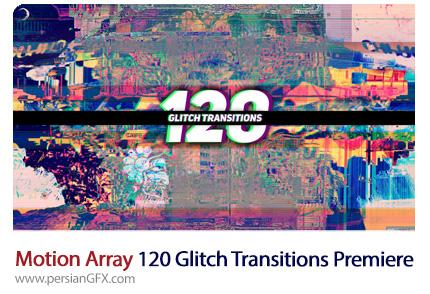 دانلود 120 ترانزیشن گلیچ برای پریمیر از موشن اری - Motion Array 120 Glitch Transitions Premiere Pro