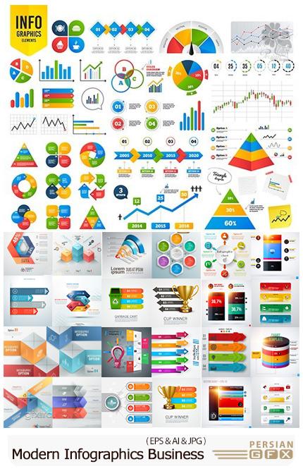 دانلود وکتور نمودارهای اینفوگرافیکی تجاری مدرن - Modern Infographics Business Options Elements