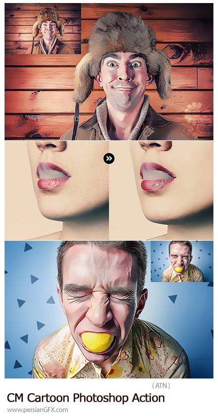 دانلود اکشن فتوشاپ ساخت تصاویر کارتونی - CreativeMarket Cartoon Photoshop Action
