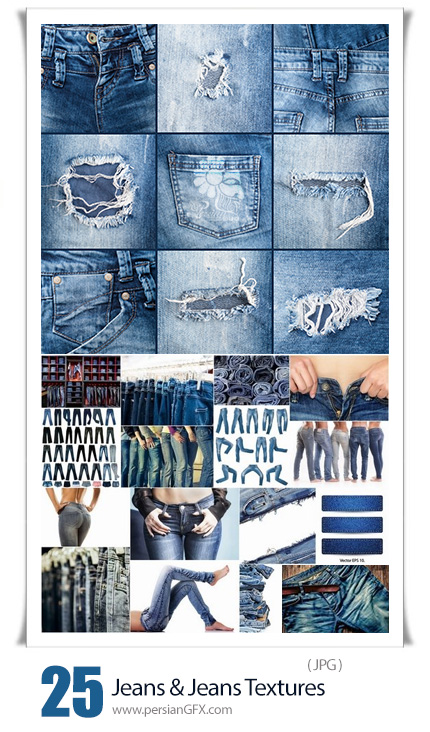 دانلود تصاویر با کیفیت شلوار جین و تکسچر جین - Jeans And Jeans Textures