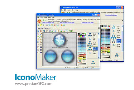 دانلود نرم افزار ساخت و ویرایش آیکون - IconoMaker v3.35