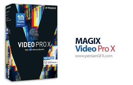 دانلود نرم افزار ویرایش فایل های ویدیویی - MAGIX Video Pro X v16.0.1.242 x64