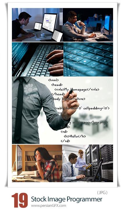 دانلود تصاویر با کیفیت برنامه نویس و کد نویس و طراح وب و اپلیکشن - Stock Image Programmer