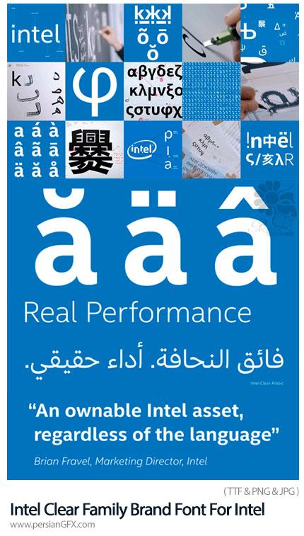 دانلود فونت یونانی، روسی، چینی و عربی اینتل - Intel Clear Family Brand Font For Intel