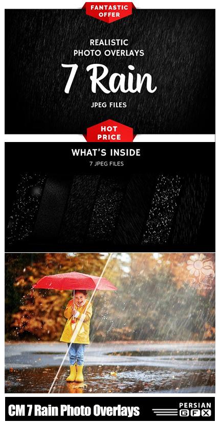 دانلود 7 کلیپ آرت بارش باران - CreativeMarket 7 Rain Photo Overlays