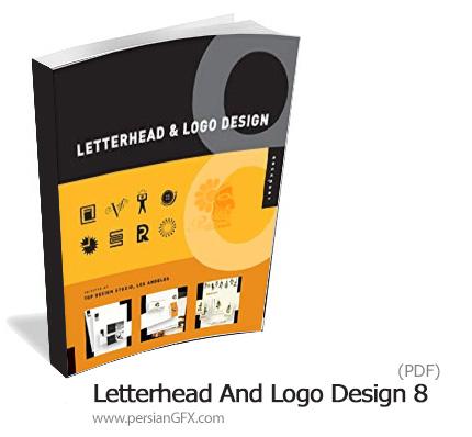 دانلود کتاب الکترونیکی نمونه های متنوع آرم و لوگو و سربرگ - Letterhead And Logo Design 8